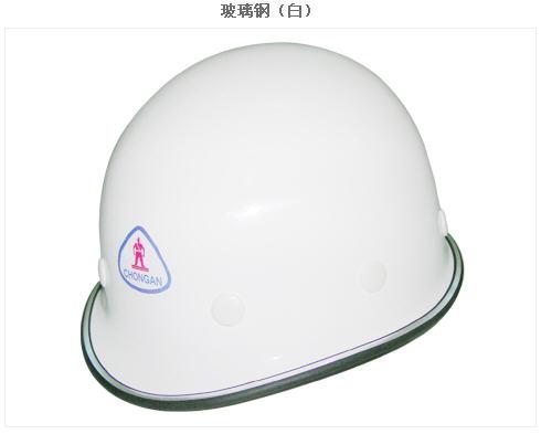 襄阳玻璃钢盔