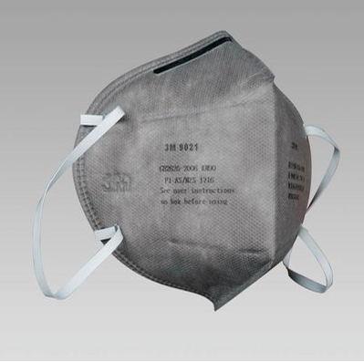 3M9021口罩