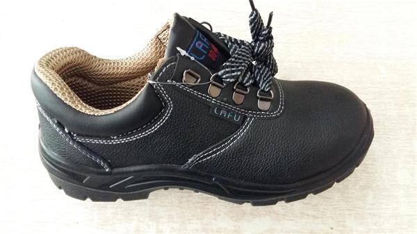 拉福安全鞋