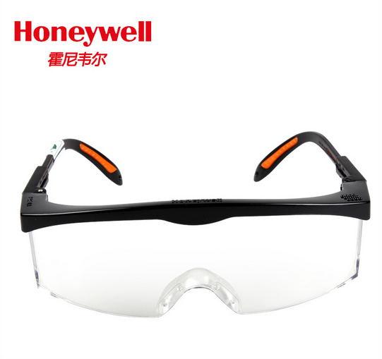 十堰劳保防护眼镜