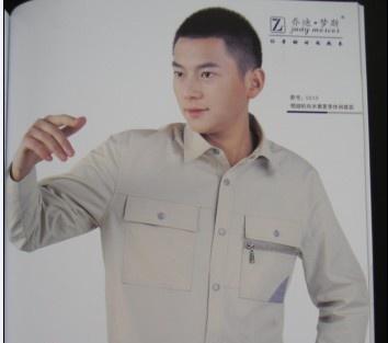 襄阳5013夏装