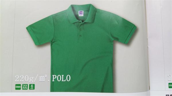 荆州短袖POLO衫