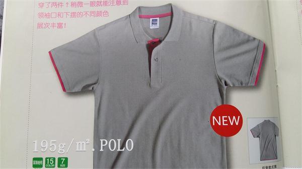 荆州双色短袖POLO衫