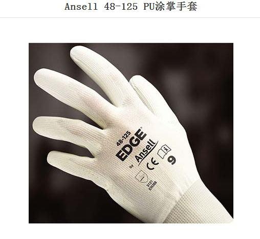 宜昌安思尔48-125手套