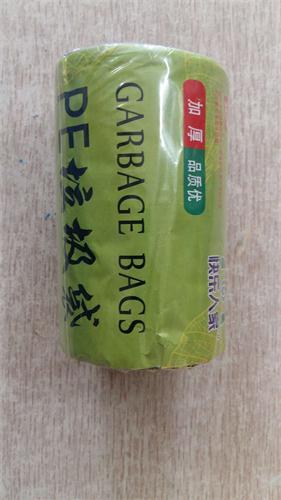 宜昌PE环保垃圾袋