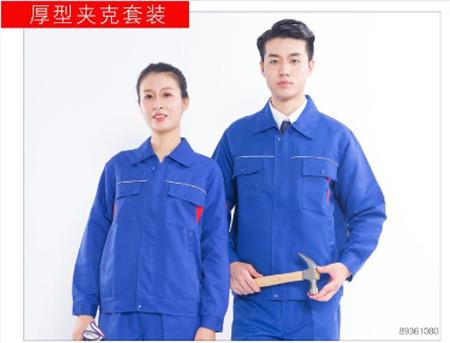 宜昌厚型夹克套装蓝色1080