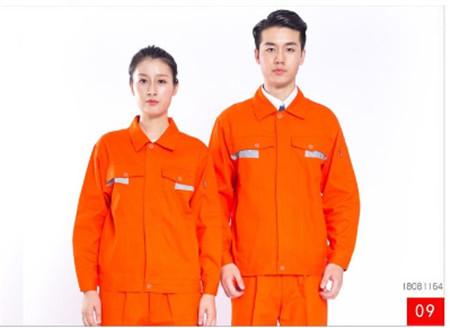 十堰加厚全面橘色1164