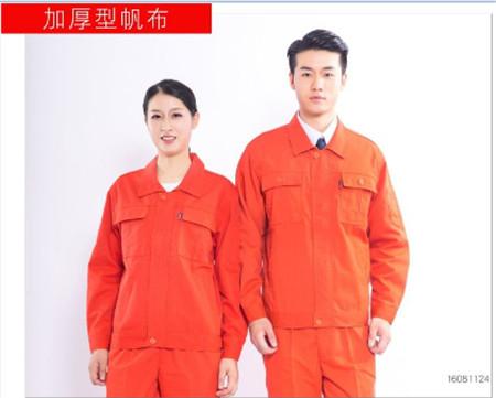 加厚型帆布橘色1124