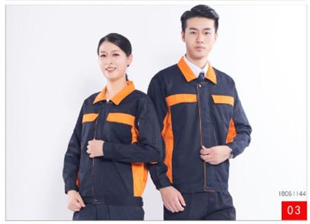 荆州 双层加厚斜纹防水橘蓝1144