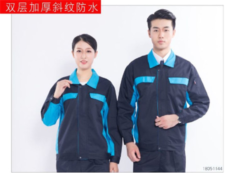 宜昌双层加厚斜纹防水蓝黑1144