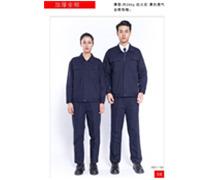 宜昌加厚全面藏青1164