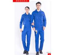宜昌厚型斜纹防水蓝色1130
