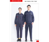 宜昌厚型夹克套装藏青1080