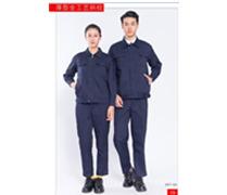 荆州厚型全工艺斜纹藏青1100