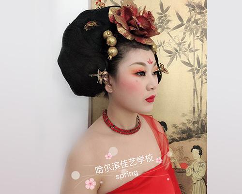 新娘妆培训