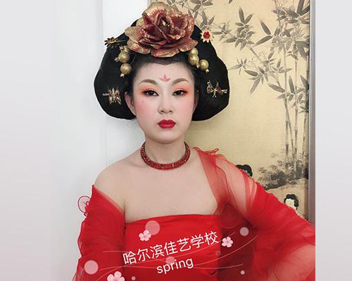 黑龙江新娘妆培训