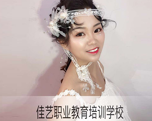 哈尔滨化妆培训