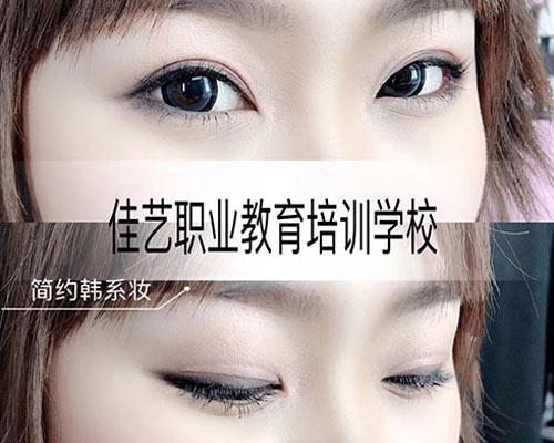 哈尔滨化妆学�? width=