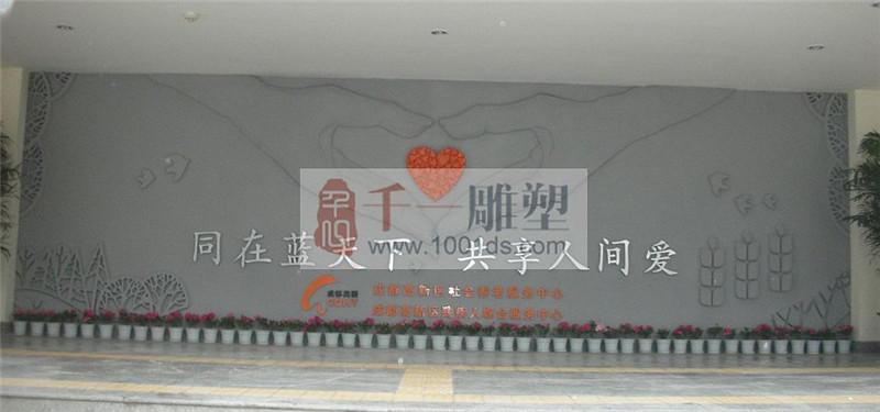 四川浮雕制作公司