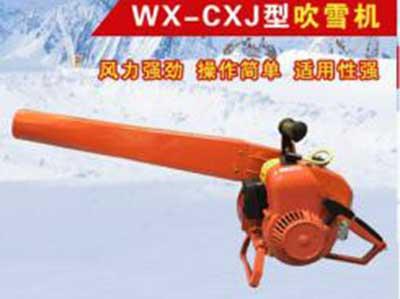唐山石家庄除雪设备生产厂家