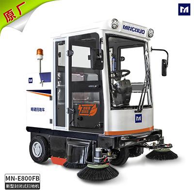 唐山电动驾驶式扫地机