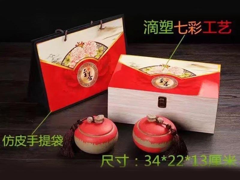 凤冈锌硒茶