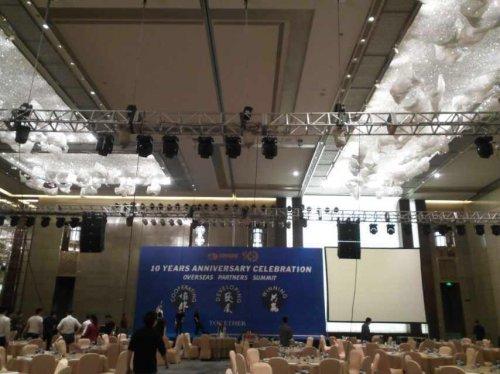 上海年会舞台搭建公司
