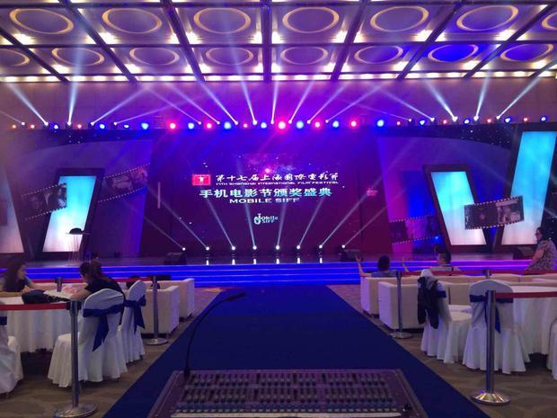 上海礼仪庆典活动策划