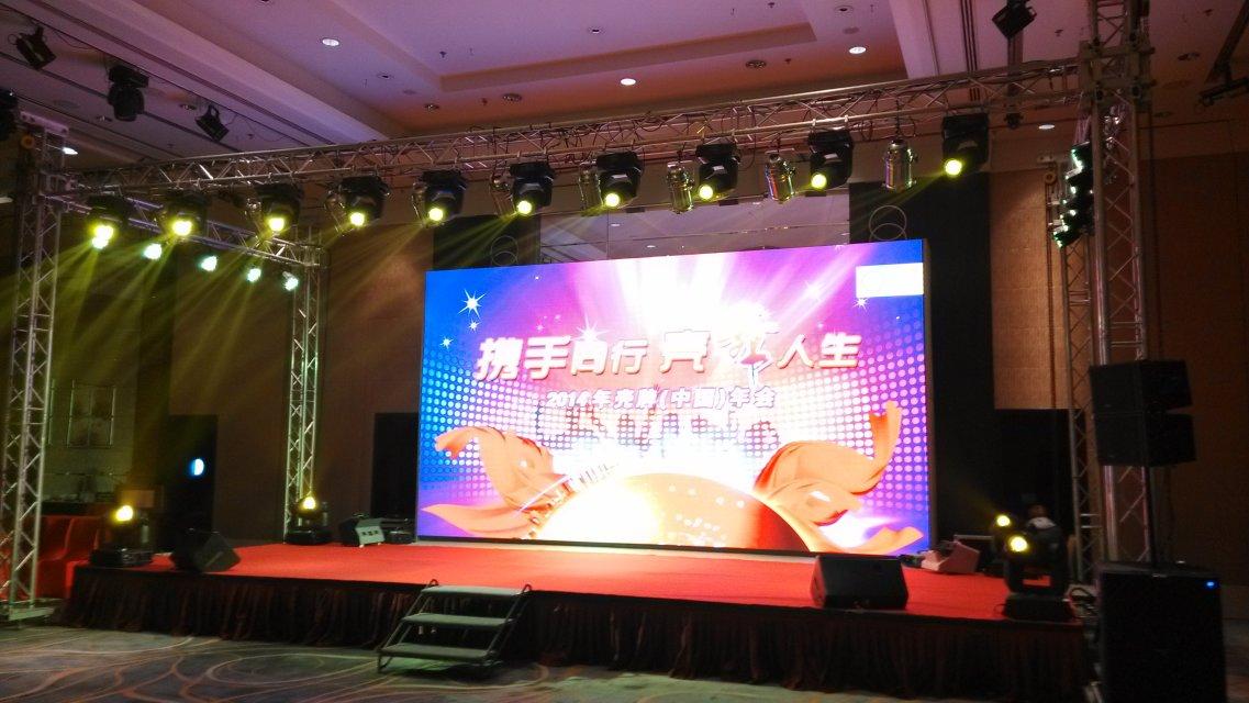 上海专业晚会舞台灯光设备租赁