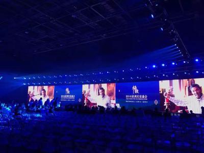 上海显示器大屏租赁