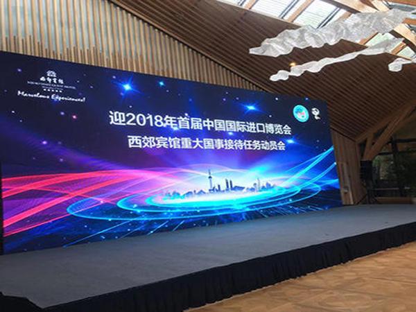 上海灯光大屏租赁