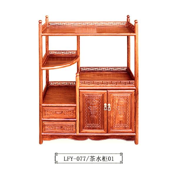 红木茶水柜
