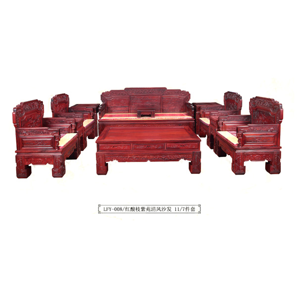 红酸枝沙发