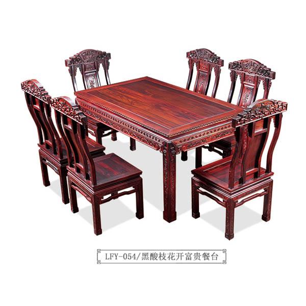 东阳红木餐台