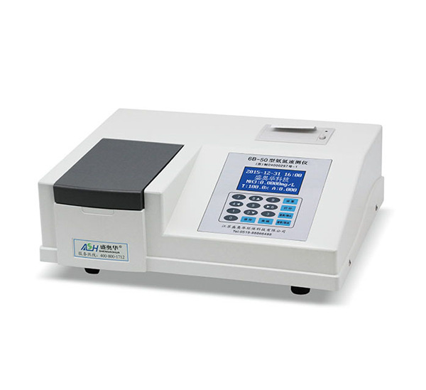 四川氨氮測定儀