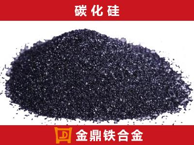 碳化硅生产厂家