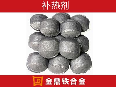 石墨化补热剂