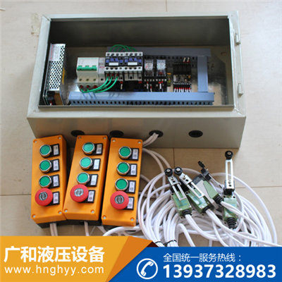 电气电控箱