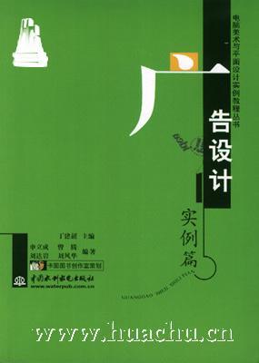 四川广告设计