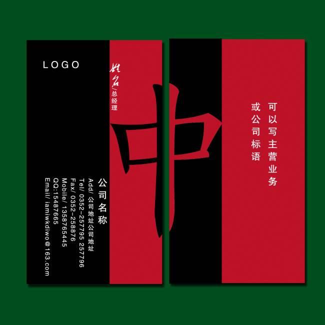 四川廣告設計公司