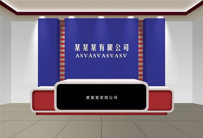 企业形象墙设计