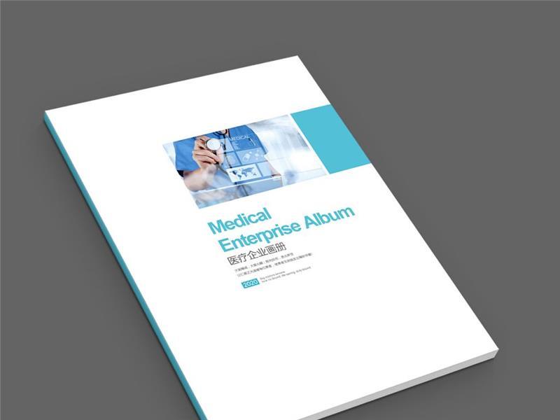 四川企业画册设计