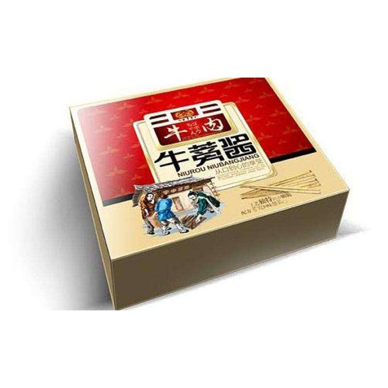 四川包装盒制作