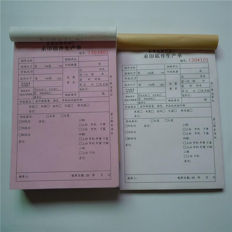 四川联单设计公司