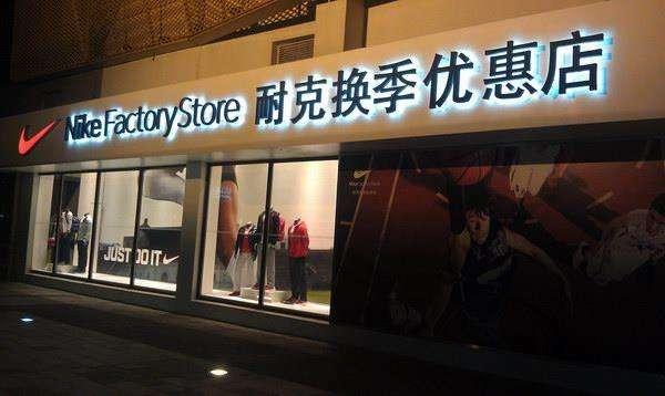 四川广告招牌设计