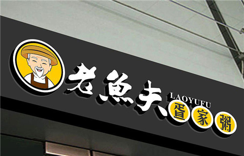 四川广告招牌
