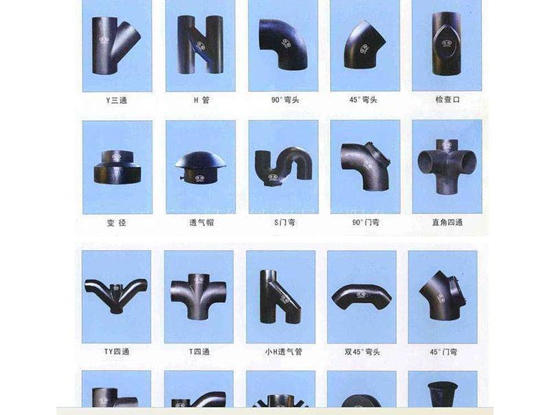四川鑄鐵排水管廠家