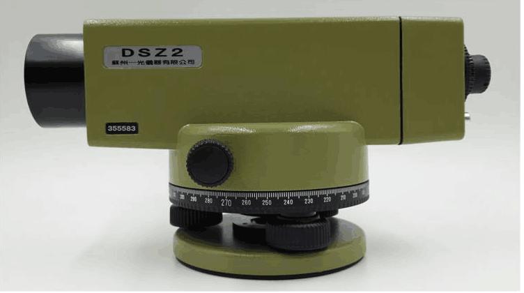 DSZ2自动安平水准仪