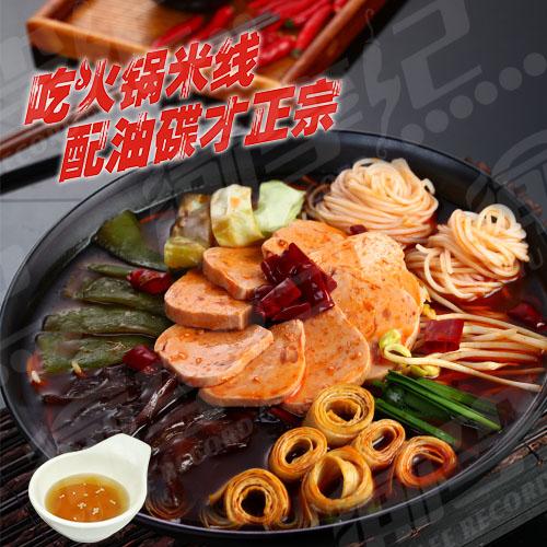 火锅午餐肉米线