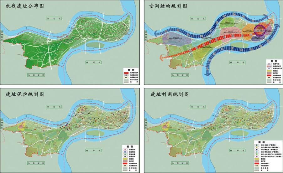 渝中区抗战遗址规划